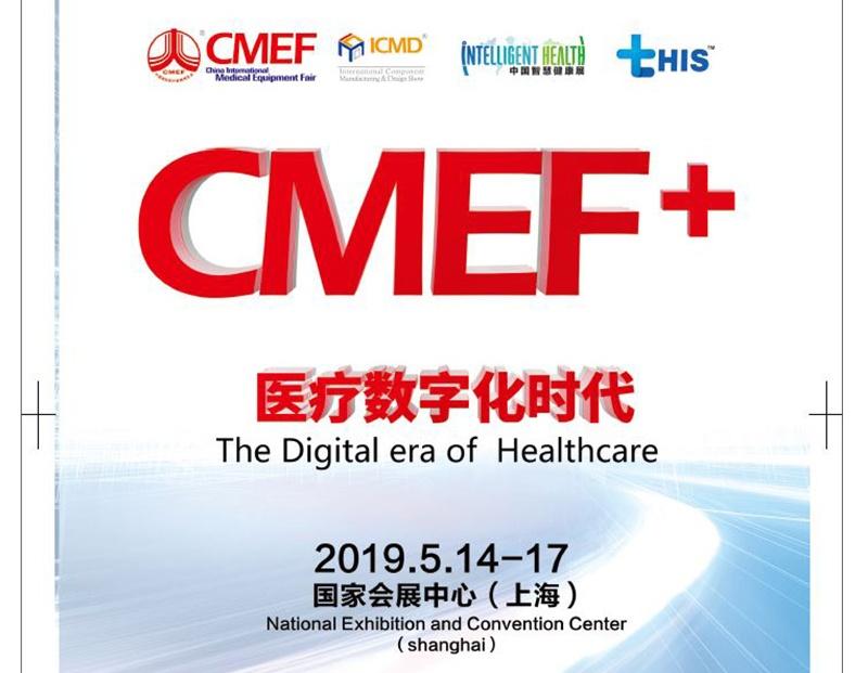 CMEF-2019
